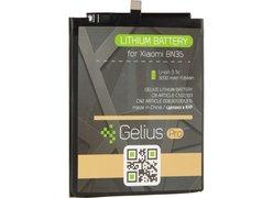 Аккумулятор для телефона Gelius (совместим с Xiaomi BN35)