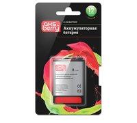Аккумулятор для телефона Samsung G900 Galaxy S5 2400mAh (EB-BG900BB) Aksberry