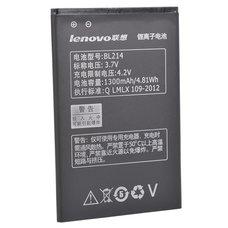 Аккумулятор для телефона Lenovo A316 (BL214)