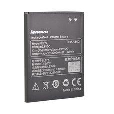 Аккумулятор для телефона Lenovo S660 (BL222)