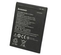 Аккумулятор для телефона Lenovo A7000, K3 Note (BL243)