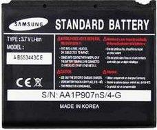 Аккумулятор для телефона Samsung U700 (AB553443CE)