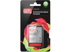 Аккумулятор для телефона Samsung Galaxy S/S Plus 1450mAh (EB575152L) Aksberry