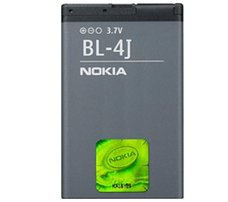 Аккумулятор для телефона Nokia BL-4J