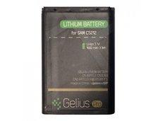 Аккумулятор Gelius Pro для Samsung C5212 (1000mah)