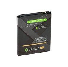 Аккумулятор Gelius Pro для Samsung i8262 (1600mAh)