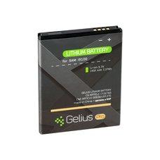 Аккумулятор Gelius Pro для Samsung I9100 (1450 mAh)