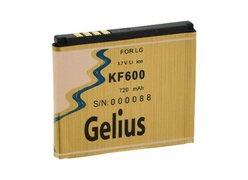 Аккумулятор Gelius Ultra для LG KF600 (720mah)