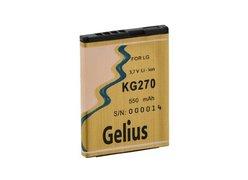Аккумулятор Gelius Ultra для LG KG270 (550mah)