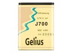 Аккумулятор Gelius Ultra для Samsung J700 (AB503442BE) 900mah