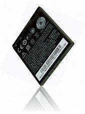 Аккумулятор для телефона HTC Desire 501/601/700 (BM65100)
