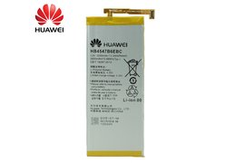 Аккумулятор для телефона Huawei Honor 6 Plus (HB4547B6EBC)
