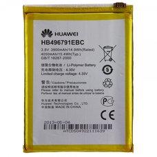 Аккумулятор для телефона Huawei Ascend Mate (HB496791EB) original