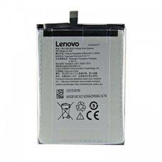 Аккумулятор для телефона Lenovo Vibe Shot Z90 (BL246)