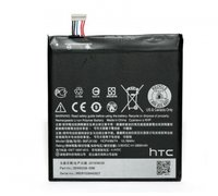 Аккумулятор для телефона HTC One E9 (B0PJX100)