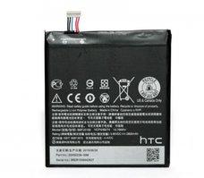 Аккумулятор для телефона Копия HTC B0PJX100