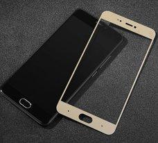 Защитное стекло для телефона Xiaomi Mi5s золотое