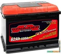 Автомобильный аккумулятор Sznajder Plus 62 R низкий (62 А·ч)