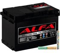 Автомобильный аккумулятор ALFA Hybrid 75 R (75 А·ч)