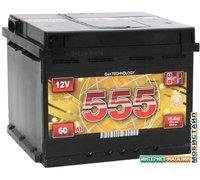Автомобильный аккумулятор 555 6СТ-60-А3 R (60 А/ч)