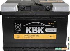 Автомобильный аккумулятор KBK 75 R (75 А·ч)