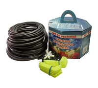 АкваДуся + 60 Система капельного полива от емкости на 60 растений