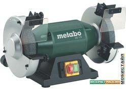 Заточный станок Metabo DS 175