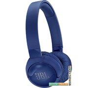 Наушники JBL Tune 600BTNC (синий)