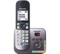 Радиотелефон Panasonic KX-TG6821RUM