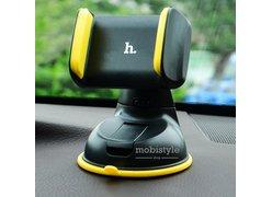 Автомобильный держатель Hoco Ca5 на присоске (желтый)