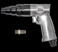 Пневматический гайковерт Fubag SR13 100105