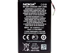 Аккумулятор для телефона Nokia BV-5JW
