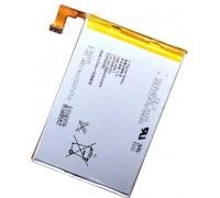 Аккумулятор для телефона Sony Xperia SP C5302 с LTE (LIS1509ERPC)