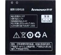 Аккумулятор для телефона Lenovo A800, S750 (BL197)