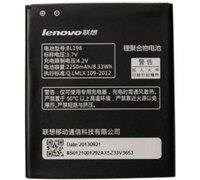 Аккумулятор для телефона Lenovo A850, K860, S880 (BL198)