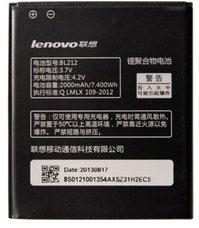 Аккумулятор для телефона Lenovo A708 (BL212)