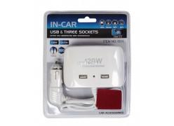 Разветвитель прикуривателя на 3 выхода + 2 USB со шнуром (Olesson 1511) 120w белый