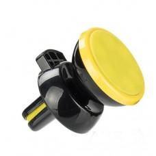 Автомобильный держатель Optima RM-C19 (чёрный/жёлтый) в решётку
