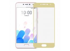 Защитное Full screen стекло для Meizu M5c (золотой обод)