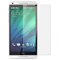 Защитное стекло для телефона HTC Desire 626
