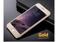 Защитное стекло для телефона iPhone 7 (золотой обод)