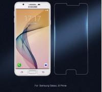 Защитное стекло для телефона Samsung J5 Prime