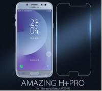 Защитное стекло для телефона Samsung J7(J730) 2017
