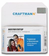 Аккумулятор Craftmann для телефона Huawei U9000 IDEOS X6