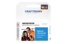 Аккумулятор для телефона LG G1800 700mah Craftmann