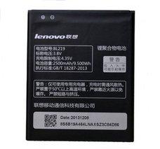 Аккумулятор для телефона Lenovo A850, K860, S880 (BL198) Original