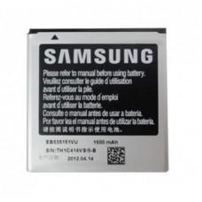 Аккумулятор для телефона Samsung Galaxy S Advance i9070 (EB535151VU)