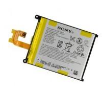 Аккумулятор для телефона Sony Xperia Z2 D6502 LIS1542ERPC (LIS1543ERPC)
