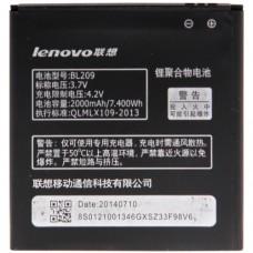 Аккумулятор для телефона Lenovo A516, A706 (BL209)