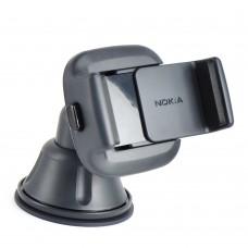 Автомобильный держатель Nokia CR-115 (универсальный)